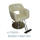 客坐椅7726_詢價商品