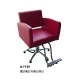客坐椅7735_詢價商品