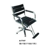 客坐椅7747_詢價商品
