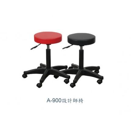 剪髮椅A-900~自取價