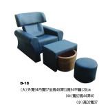 腳底按摩椅b18/b16_詢價商品