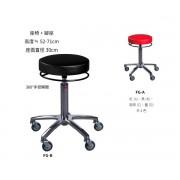 360度設計師剪髮椅_手拉型