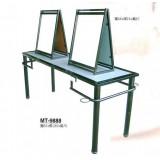 教學鏡桌MT-9888_詢價商品