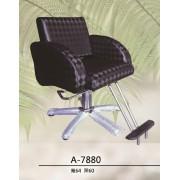 客坐椅a-7880_詢價商品