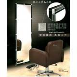 銀冰石黑晶立鏡7056_詢價商品