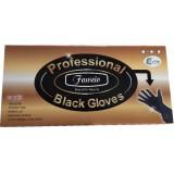 韓國加長黑色手套