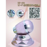 wifi 卵形頭皮檢測儀