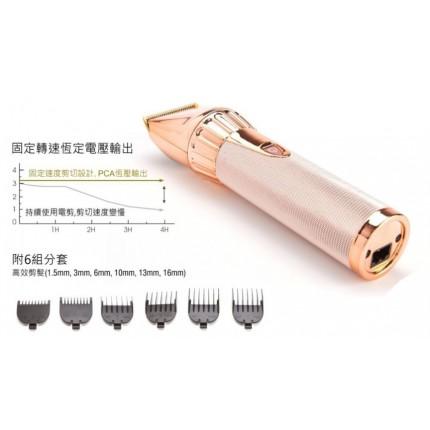 CL-8100專業電剪