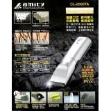 專業電剪CL-2000TA環球電壓
