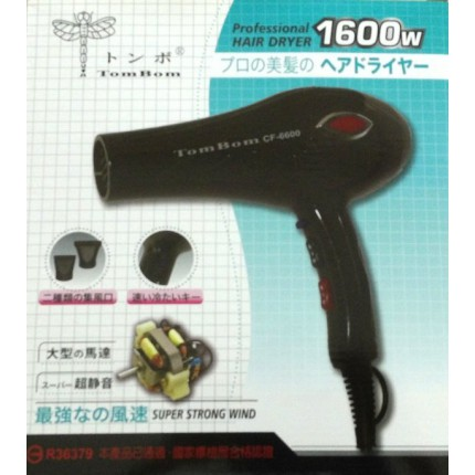 重型吹風機1600w