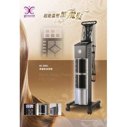 黑魔髮超能溫塑機KT-3901_第二代配40捲