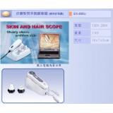 皮膚髮質美貌顯像儀單定格ex400U(贈雙定格資料軟體)