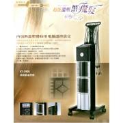 黑魔髮超能溫塑機KT-3900_詢價商品