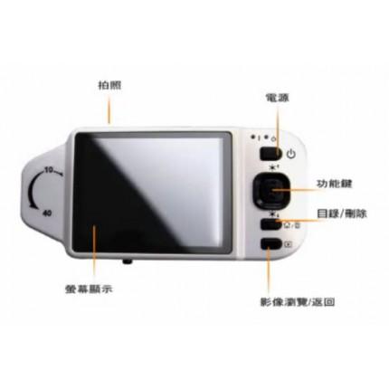 PRO手攜式數位頭皮顯微鏡