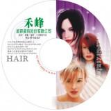 美髮管理系統軟體_詢價商品