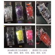透明剪刀包 5支裝
