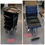 二手客坐椅724~自取價2500元