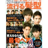 2014年超人氣男性美髮流行速報_2013年11月