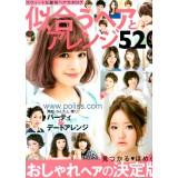 美麗時髦最新女性髮型款式精選520_2014/01月