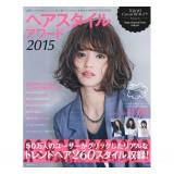 TOKYO Cawaii BEAUTY人氣美髮造型圖鑑_2015/3月