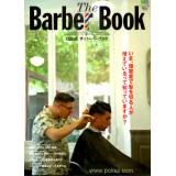 個性專業男性理髮專門店完全讀本2013年10月