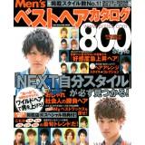 最佳男性時髦髮型精選800款_2013/04月