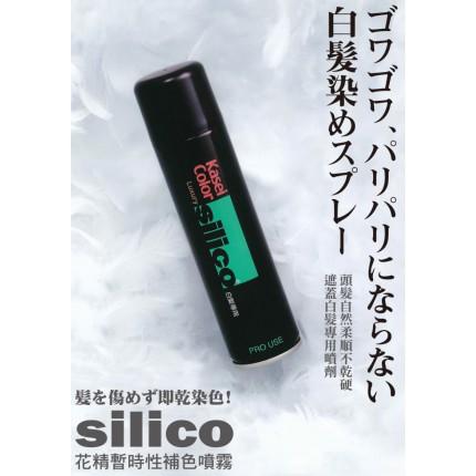 日本花精~暫時性補色噴霧